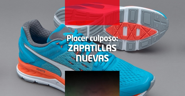 placer-culposo-zapatillas-nuevas